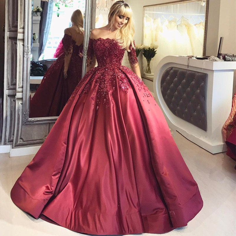 A Line Ball Gown Burgundy Prom Dresses Long